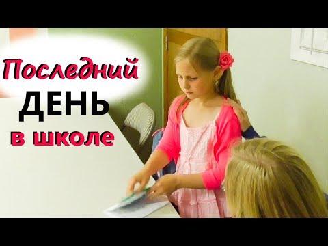 Бесплатное порно  Трах в руссктй школе  Популярные  1