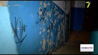 Почти год без отопления: по улице Кирпично-Заводской семьи живут в нечеловеческих условиях