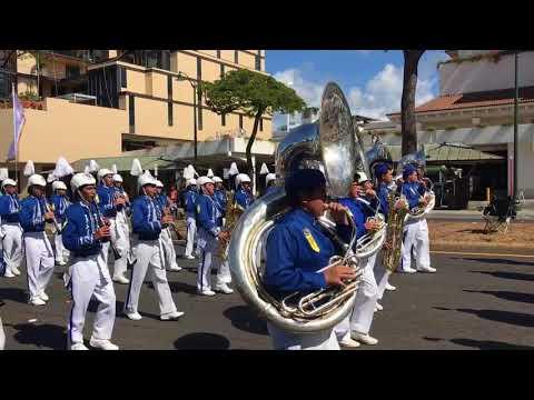 Kamehameha Schools Kapalama Campus Marching Band - Aloha Festivals Floral Parade 2017