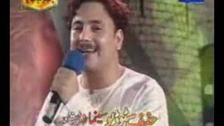 Pa judai bade dardegi - Sarfaraz Khan - Pashto