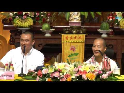 中國第三屆|05 毗缽舍那的修行方法——阿姜巴山|常州寶林寺|2017年6月3日A