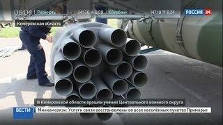 Учения в России  поражение целей и задержание террористов прошло успешно
