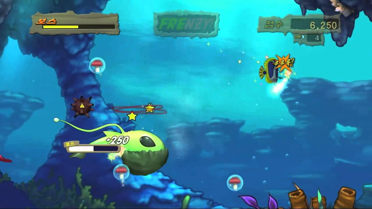 Fremd Fischen 2