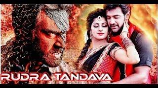 Rudra Tandava (2017) Latest Hindi Dubbed New South Indian Full Movie -    Movies World   