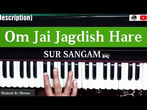 Om Jai Jagdish Hare Harmonium Note with Video – Sur Sangam