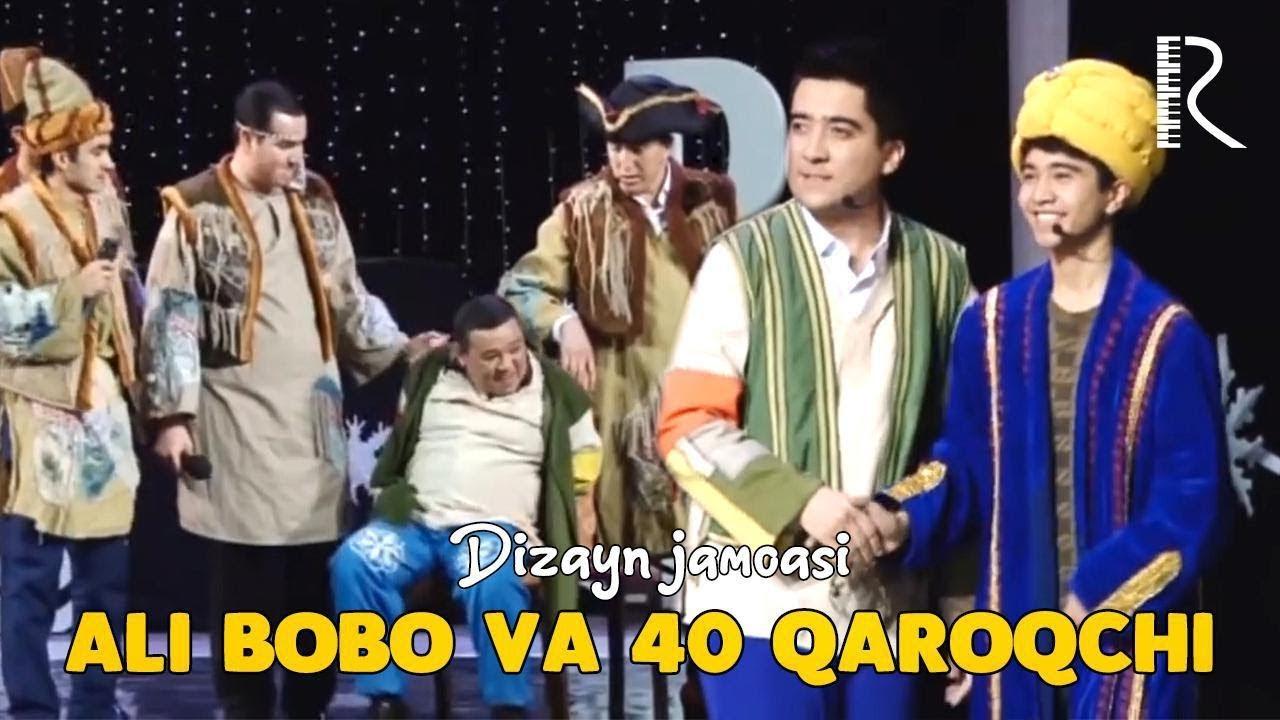 Dizayn jamoasi - Ali bobo va 40 qaroqchi | Дизайн жамоаси - Али бобо ва 40 карокчи