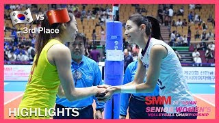 Korea vs China | Highlights | 3rd Place Match | AVC Asian Senior Women