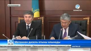 Мұнай және газ министрі Қызылордаға барды