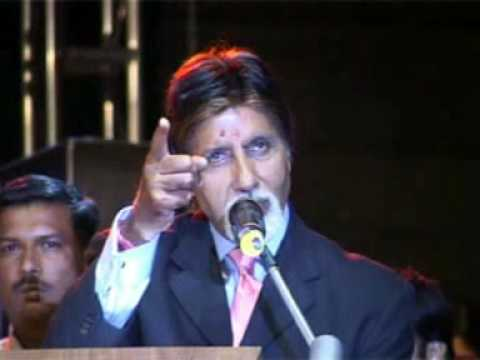 Amitabh Bachchan speaking the great...