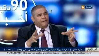 على المياشرمن إستديو قناة النهار : النائب البرلماني سعداوي  يقصف بالثقيل وزير التجارة عمارة بن يونس