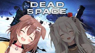 【ころね視点/Dead Space 3】うおおおお!!!ぼたんちゃん頼んだ!!!【#ぼたころ】