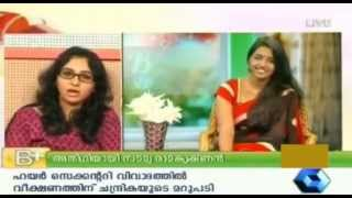 B Positive - Soumya sings a song from