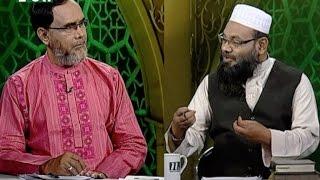 Apnar Jiggasa | Friday Episode  | Islamic Talk Show - Religious Problems and Solutions