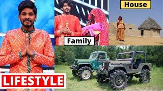 Sawai Bhatt Lifestyle, Wife, Income, House, Cars, Family, Biography, Indian Idol, Salary & Net Worth