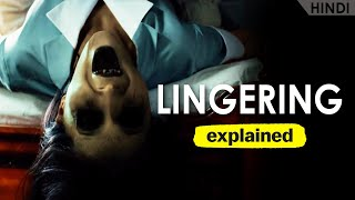 Lingering/Hotel Lake (2020) Explained In Hindi   Horror Mystery Movie   CCH