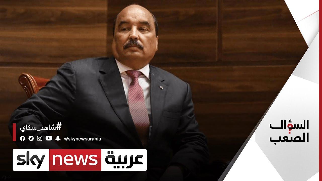 بنت الميداح: ولد عبد العزيز جرجرني إلى القضاء يوم عيد الإضحى | #السؤال_الصعب  - نشر قبل 3 ساعة