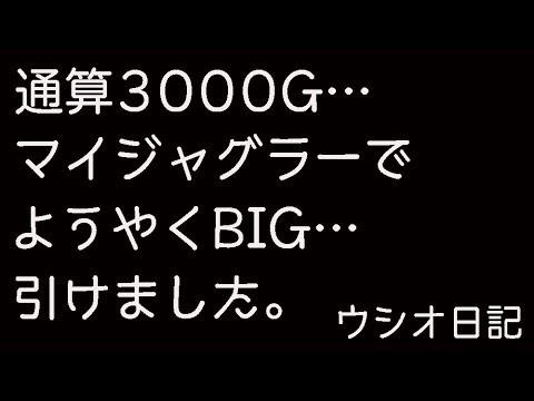30002019.5.26TVIN   33