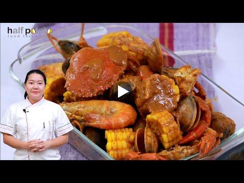 Koong Tung (ချဉ်ငန်စပ်ပင်လယ်စာ)
