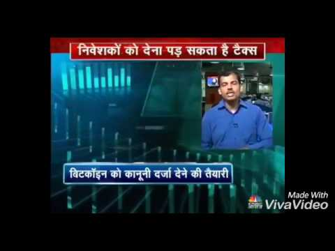 Preparing for Bitcoin legalize and Regulate soon in India#  CNBC Awaaz News Update 19th April 2017