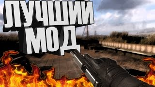 S.T.A.L.K.E.R. Call of Chernobyl - Обзор мода.(, 2016-08-08T14:23:09.000Z)