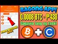 Free Bitcoin Cash App - Review and Proof of Payment