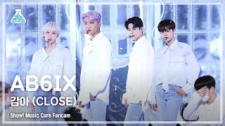 [예능연구소 4K] 에이비식스 직캠 '감아(CLOSE)' (AB6IX FanCam) @Show!MusicCore MBC210501방송