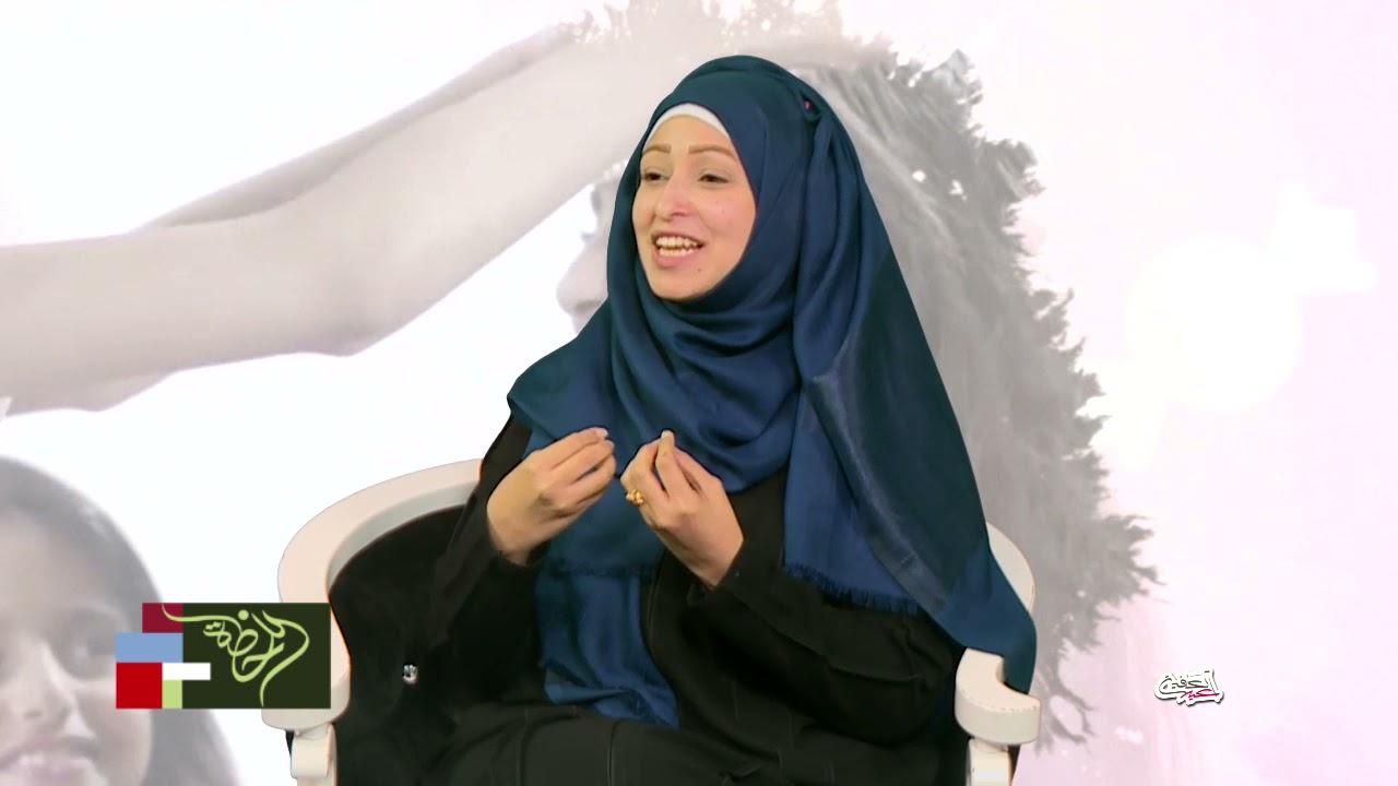 الناشطة الثقافية غيداء محمد في برنامج عيد العافية مع منى المغرمي