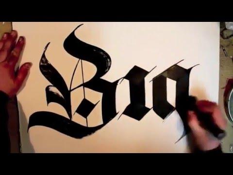 (MIX) Каллиграфия - не верю своим глазам!!! ( вам понравится?)