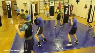Тренировка по боксу (2 часть)