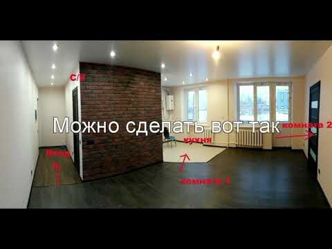 Ногинск Электрическая 9. Купить продать квартиру.