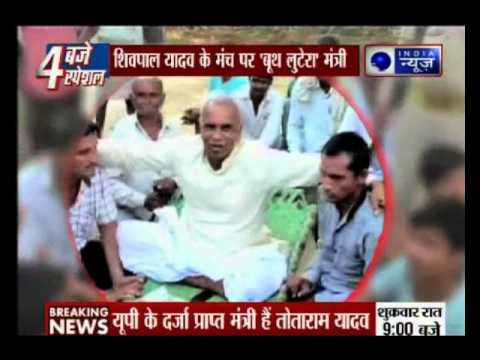 UP Minister Totaram Yadav refused for booth capturing in Mainpuri
