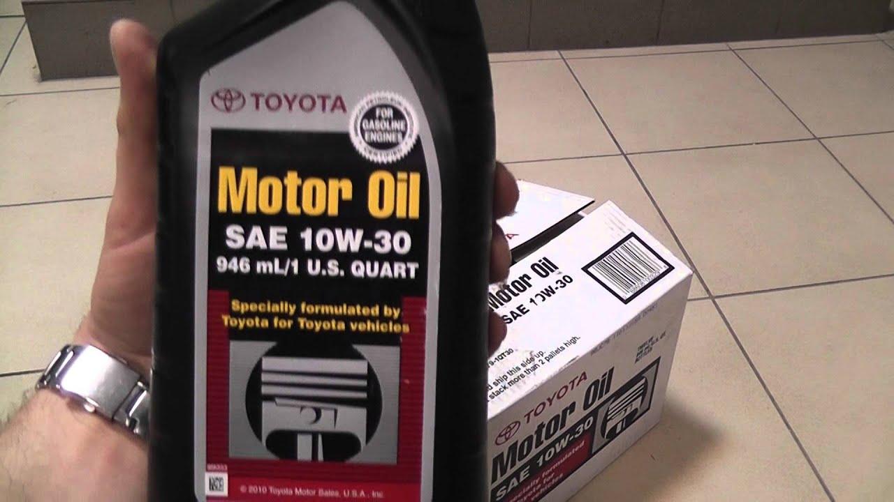 Замена масла в домашних условиях. Toyota Corolla 2008 - YouTube