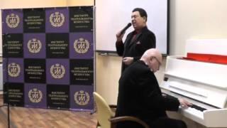 видео Институт театрального искусства им. П.М.Ершова: Структура и органы управления