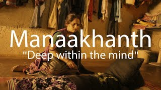 Manaakhant - Deep with the mind   Short Film