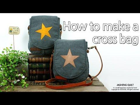 [퀼트 가방]Cross Bag Tutorial I 별 크로스 가방 만들기 להורדה