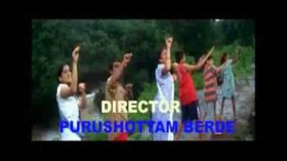 Download Hindi Video Songs - Dete Kon By Shreya Ghoshal