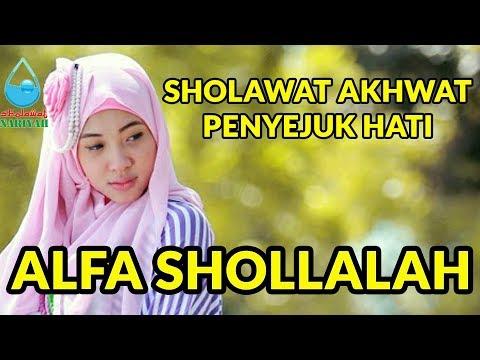 Sholawat Alfa Sholallah + Lirik & Terjemahan | Sholawat Penyejuk Hati (Suara Akhwat)