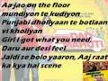 Punjabiyaan Di Battery Lyrics-Mere Dad Ki Maruti