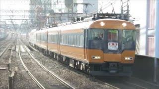 【近鉄特急12200系】他形式併結運用【赤幕車含む】