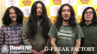 Bowline2017 curated by ACIDMAN / G-FREAK FACTORYコメントムービー