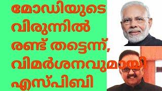 SP Balasubrahmanyam upset with PM Modi