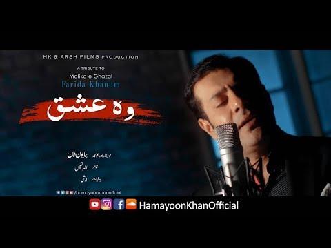 bts-|-woh-ishq-|-hamayoon-khan