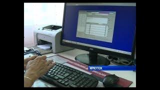 Електронні лікарняні листи з'явилися в Іркутську