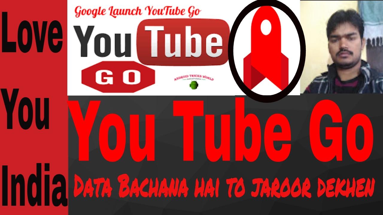 youtube go new app launch