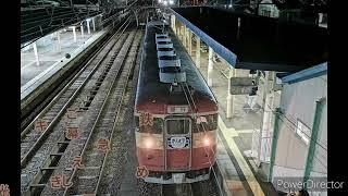 えちごトキめき鉄道 観光急行455系・413系幕回し