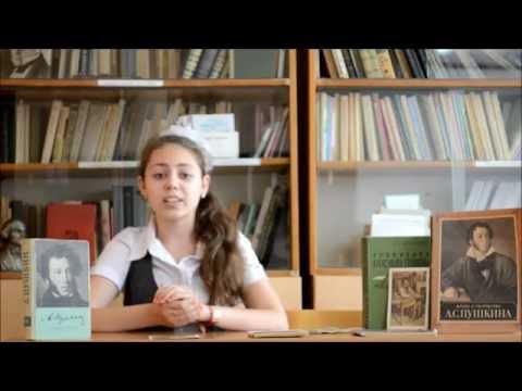 Изображение предпросмотра прочтения – ВикторияЩербинина читает произведение «Демон» А.С.Пушкина