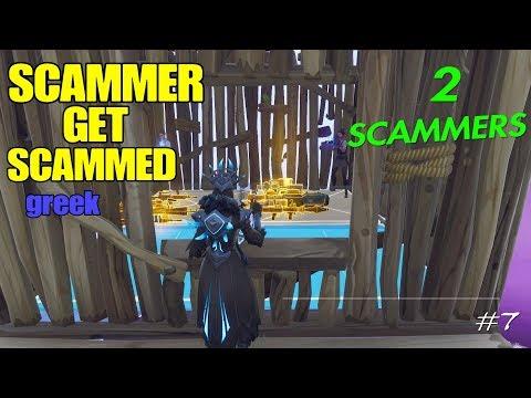 Συνεργαστηκαν 2 scammers για να με scammarουν!!(scammer get scammed greek)