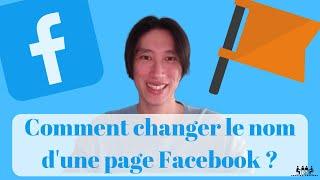Comment changer le nom d'une page Facebook ? 🔵