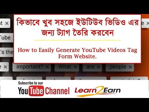 How to Easily Generate Tags and Viral your Youtube Videos