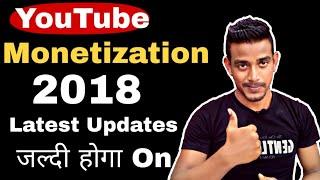 YouTube Monetization Problem : आगर आपके Channel Monetize नही हुआ है तो यह वीडियो आपके लिए है